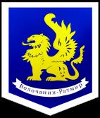 Logotip_FK_Volochanin-2
